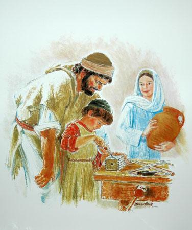 Frances Hook Holy Family Christ Centered Art